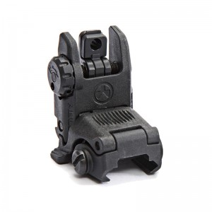 Magpul MBUS Back-Up Sight, zadnji merek